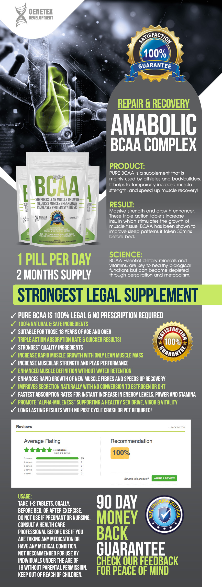 Anabolic BCCA Pills